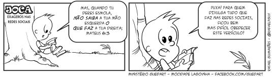guedart_ATOS_R10